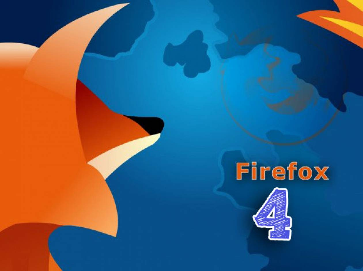 Κι άλλη αναβολή για τον Firefox 4