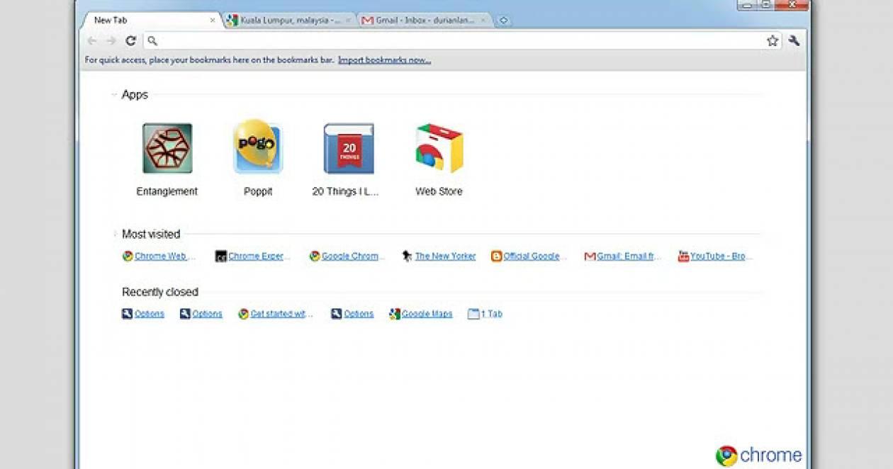 Ακόμα πιο βελτιωμένη η νέα έκδοση του Chrome