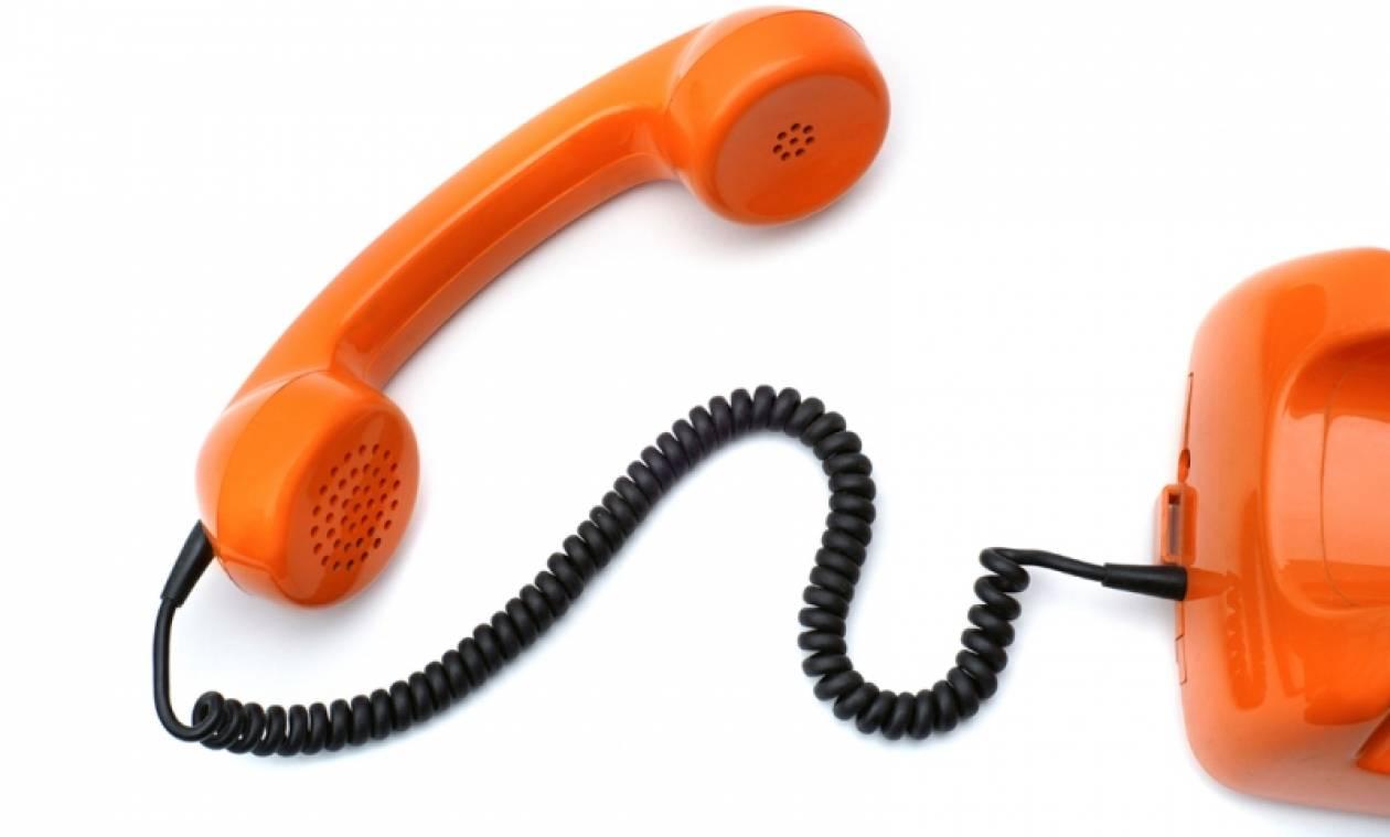 Όλοι οι κάτοχοι ενός τηλεφωνικού αριθμού, πέθαναν μυστηριωδώς!