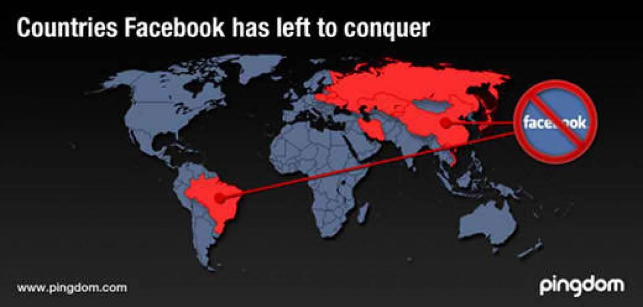 """Οι """"αντι-fan"""" του Facebook"""