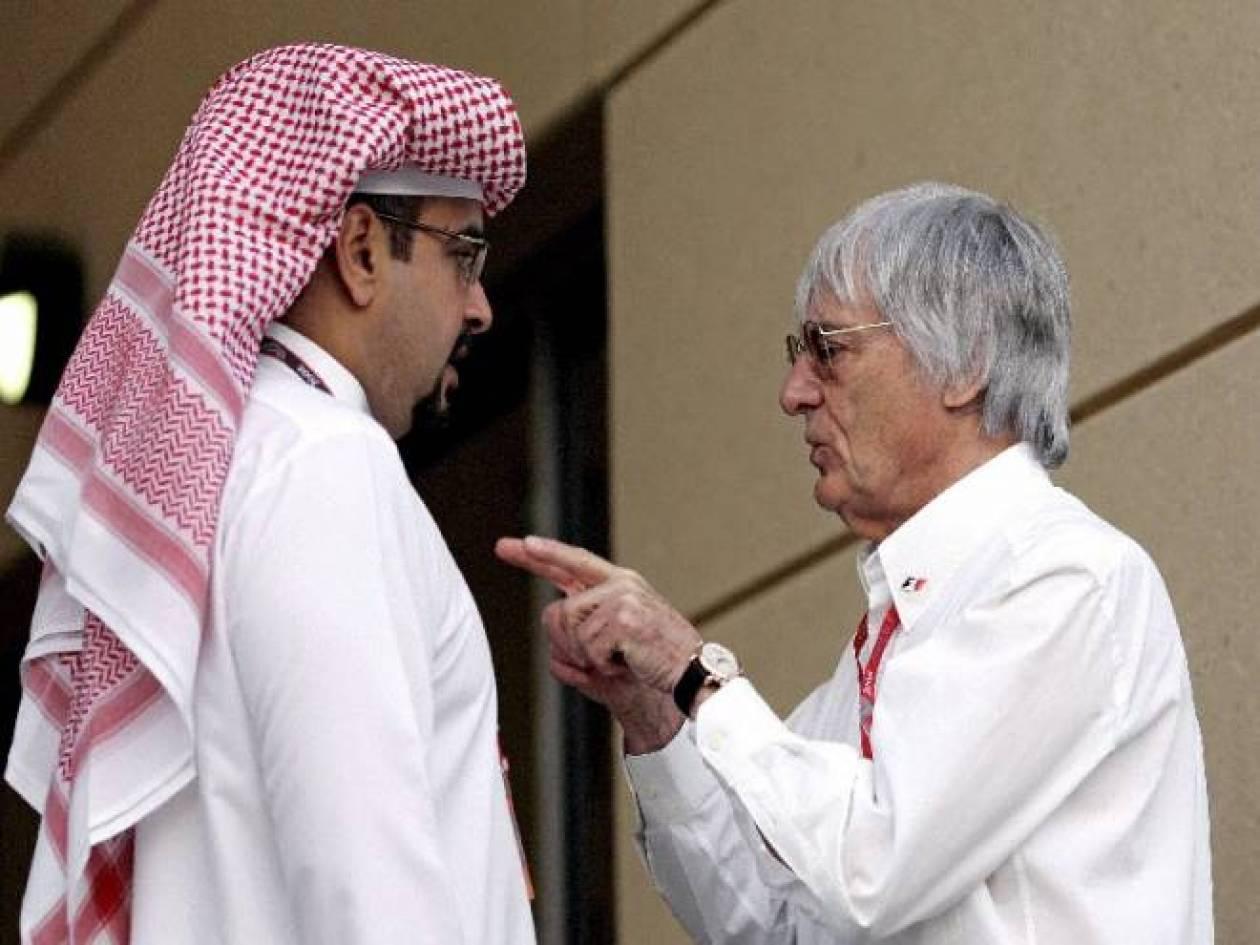Απόφαση σήμερα για Μπαχρέιν