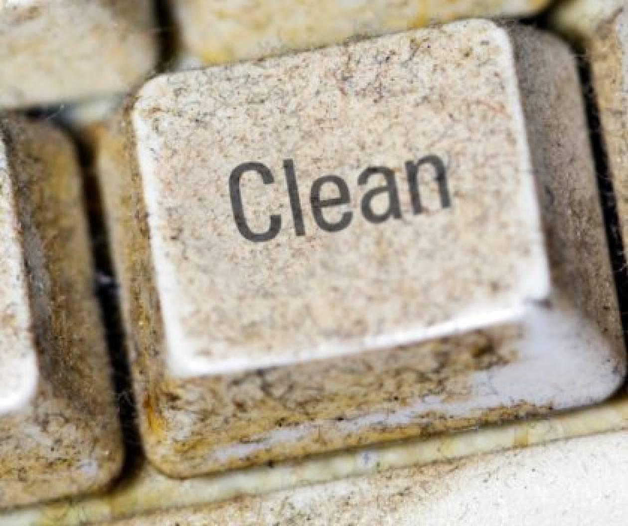 Η καθαριότητα είναι η μισή αρχοντιά!