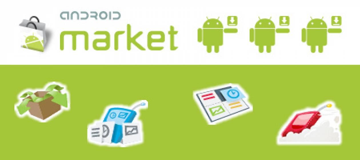 Ανανεώνεται το Android Markrt;