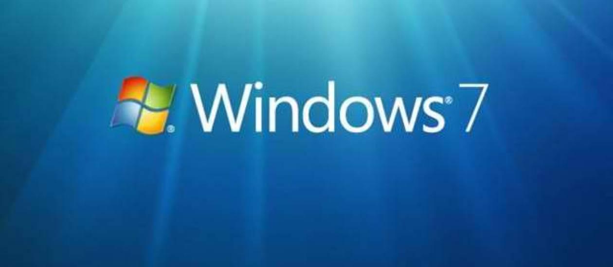 Windows 7: Διαθέσιμο το Service Pack 1