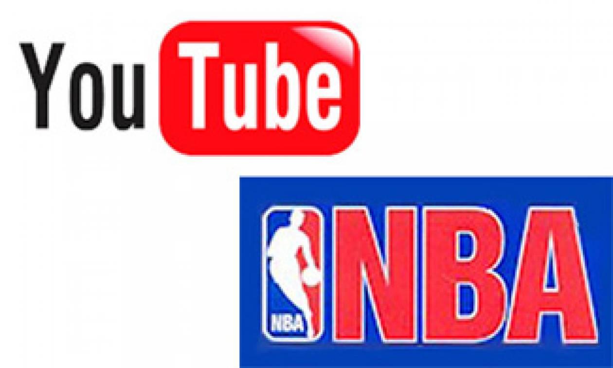 Δωρεάν το ΝΒΑ μέσω του YouTube!