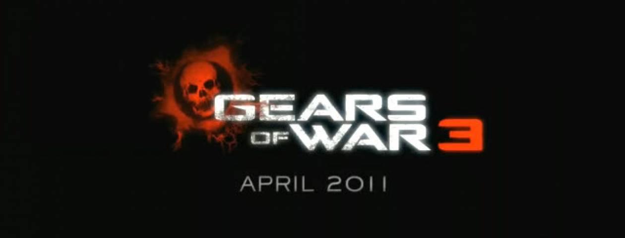 Gears of War 3 στις 20 Σεπτεμβρίου 2011