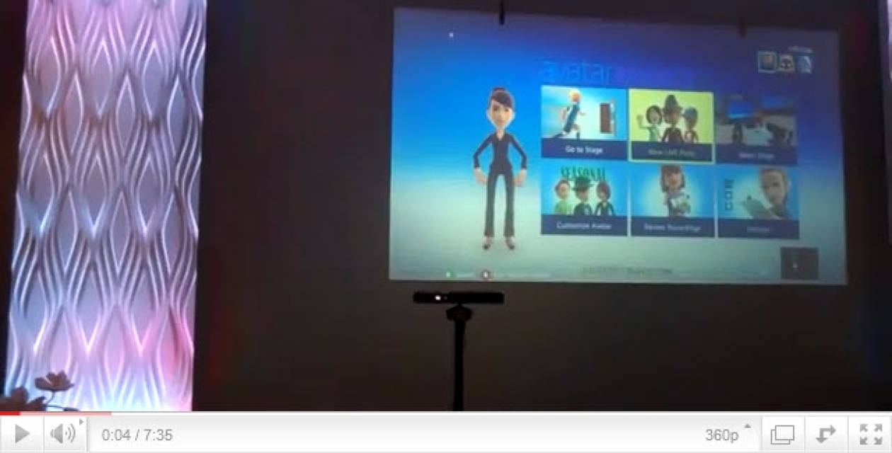 Το νέο σύστημα Avatar Kinect