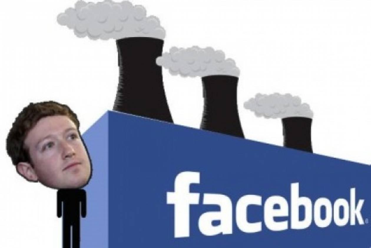 Greenpeace καλεί Facebook
