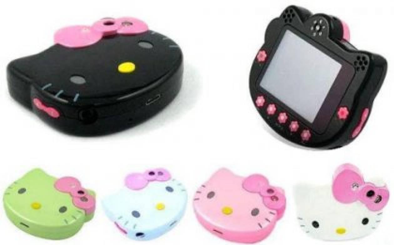 «Hello Kitty» σήκωσέ το, έχεις κλήση