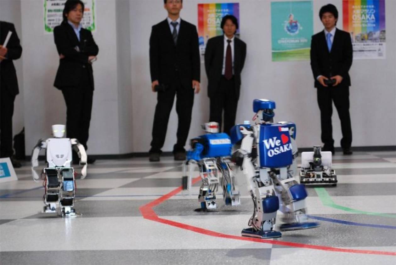 Μαραθώνιος για ρομπότ!
