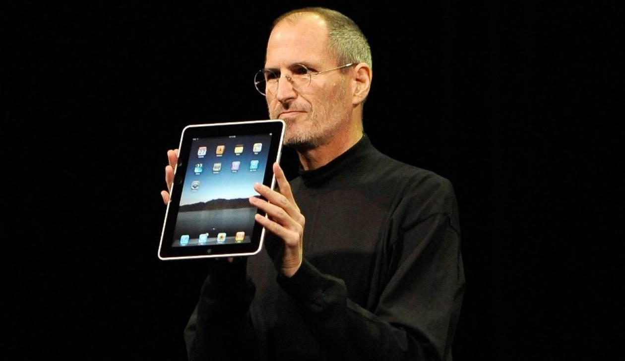 Παρακολουθήστε όλη την παρουσίαση του iPad 2
