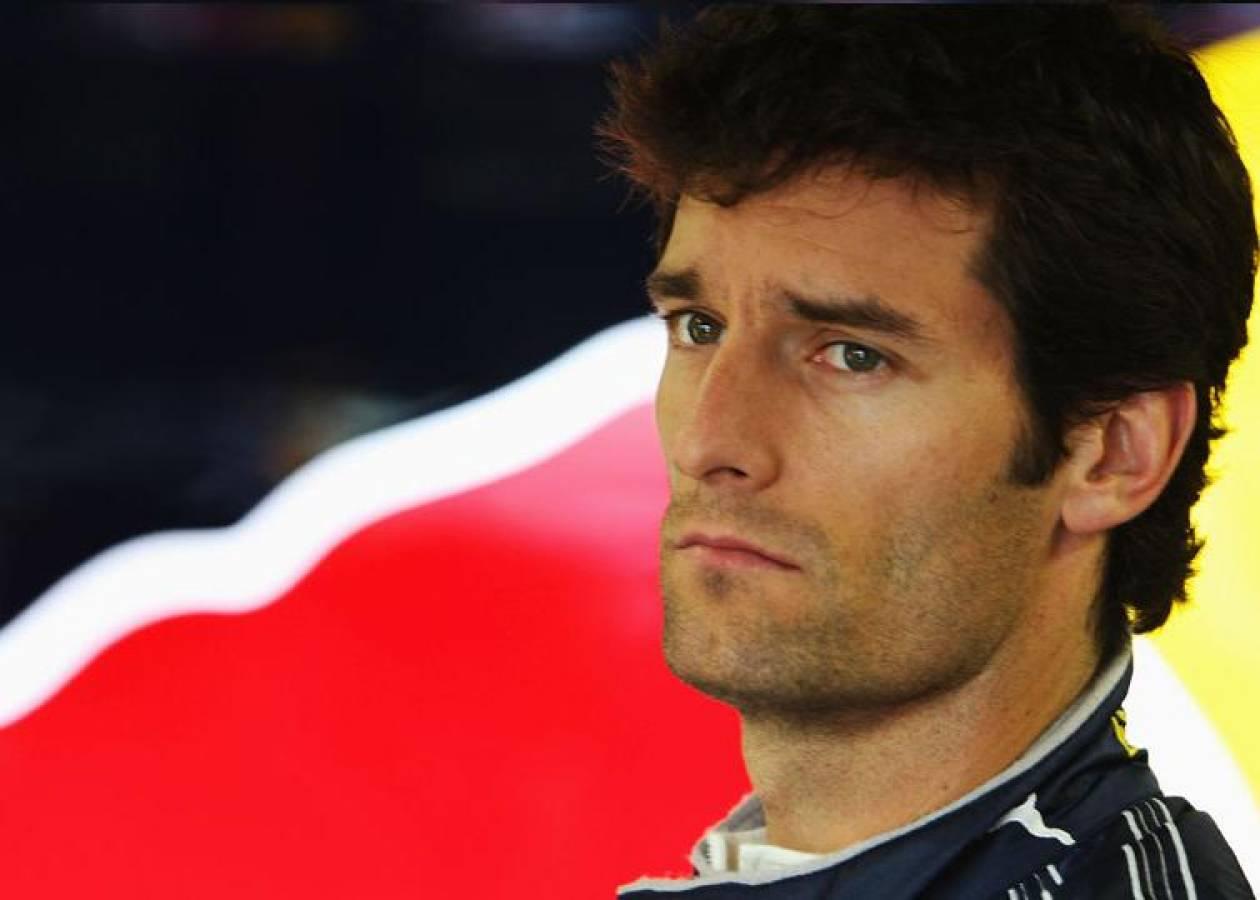 """Γουέμπερ: """"Θέλω να παραμείνω στην Red Bull"""""""