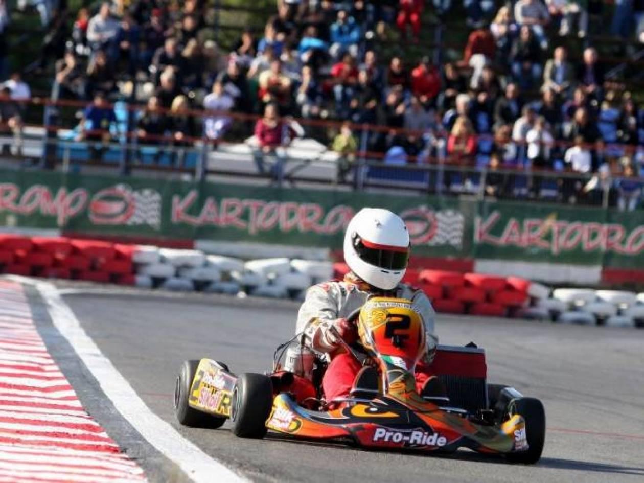 Superleaque Karting