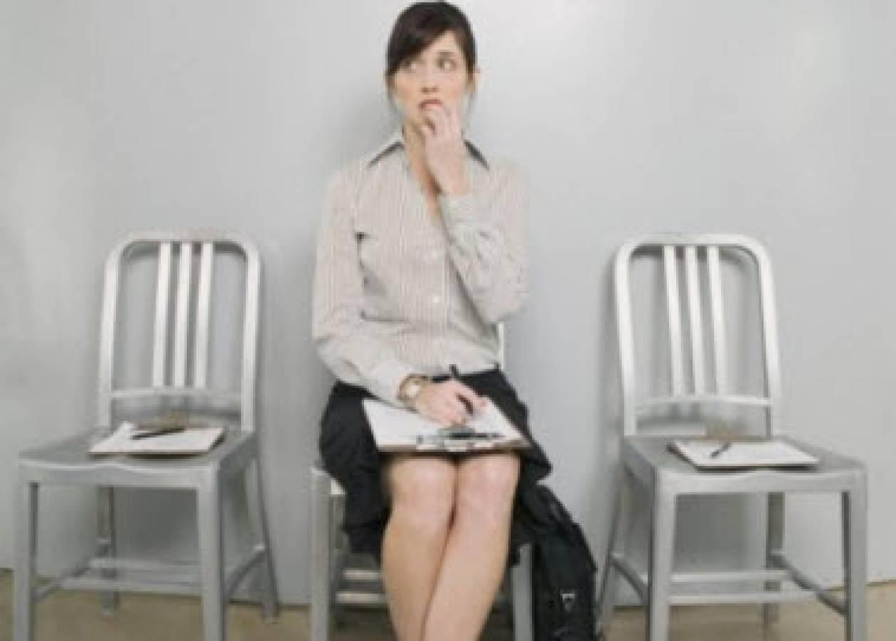 Προπονήσου και ξέχνα το άγχος της συνέντευξης
