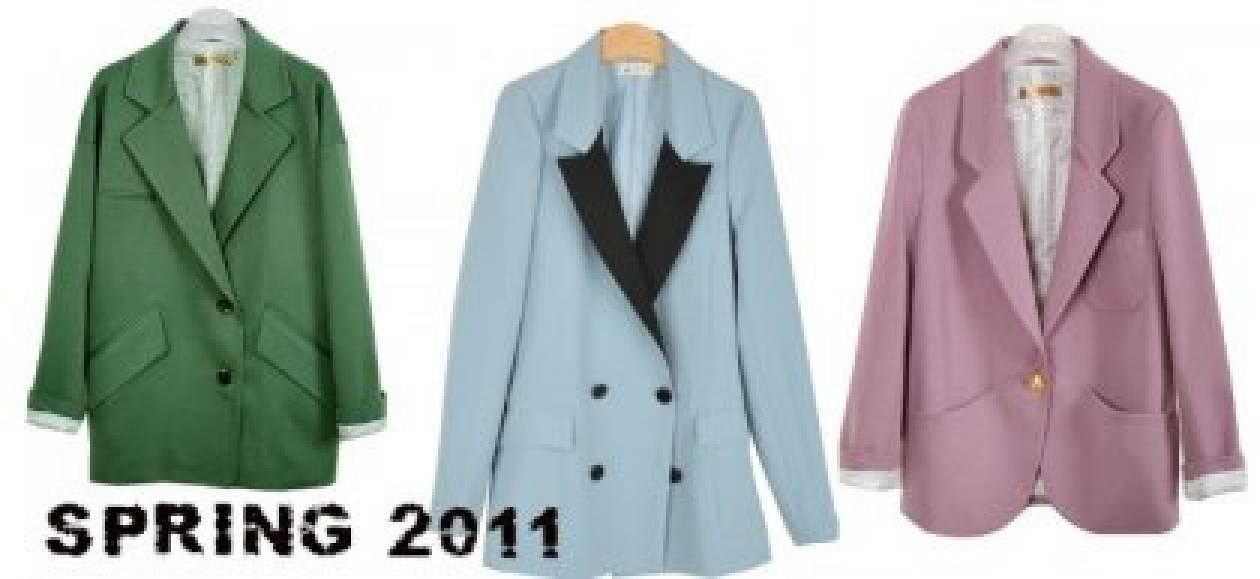 Τέλος τα χοντρά παλτό, τα blazer είναι εδώ