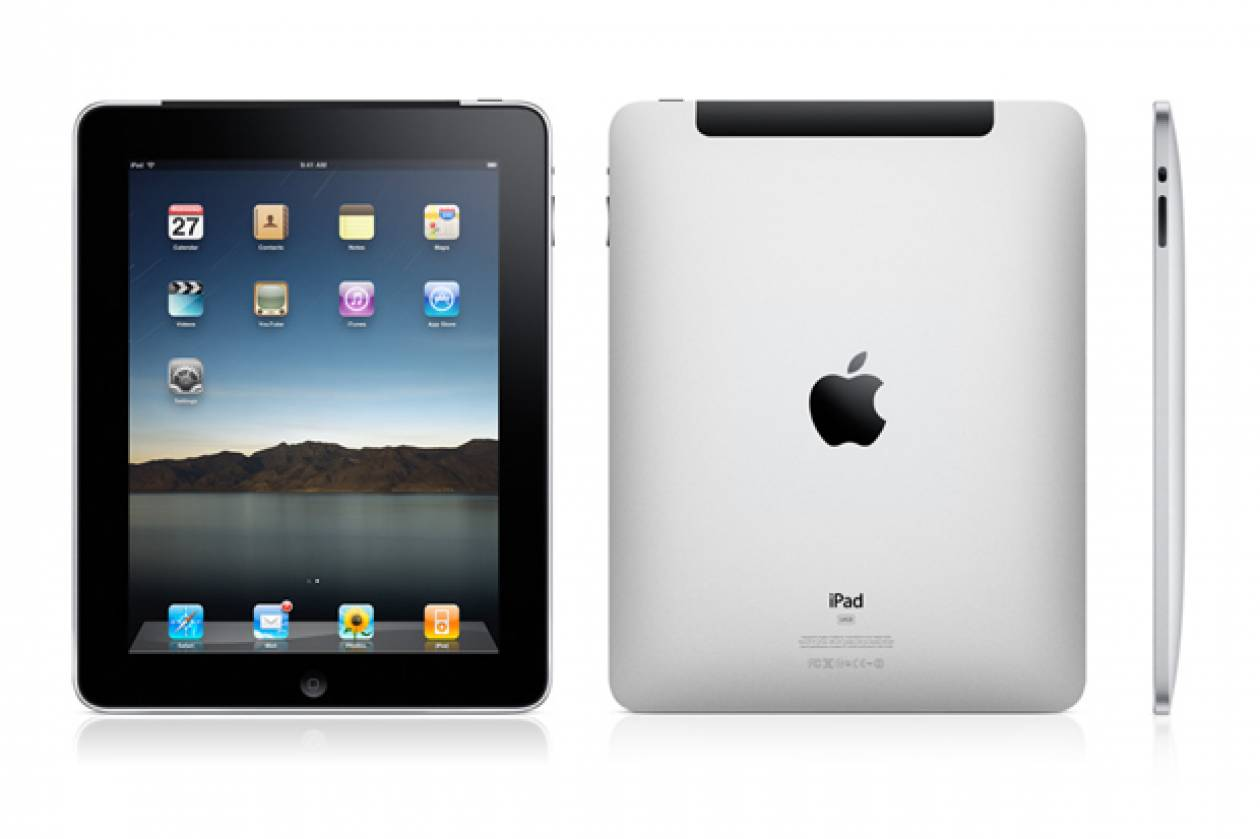 Sold out για το Ipad2