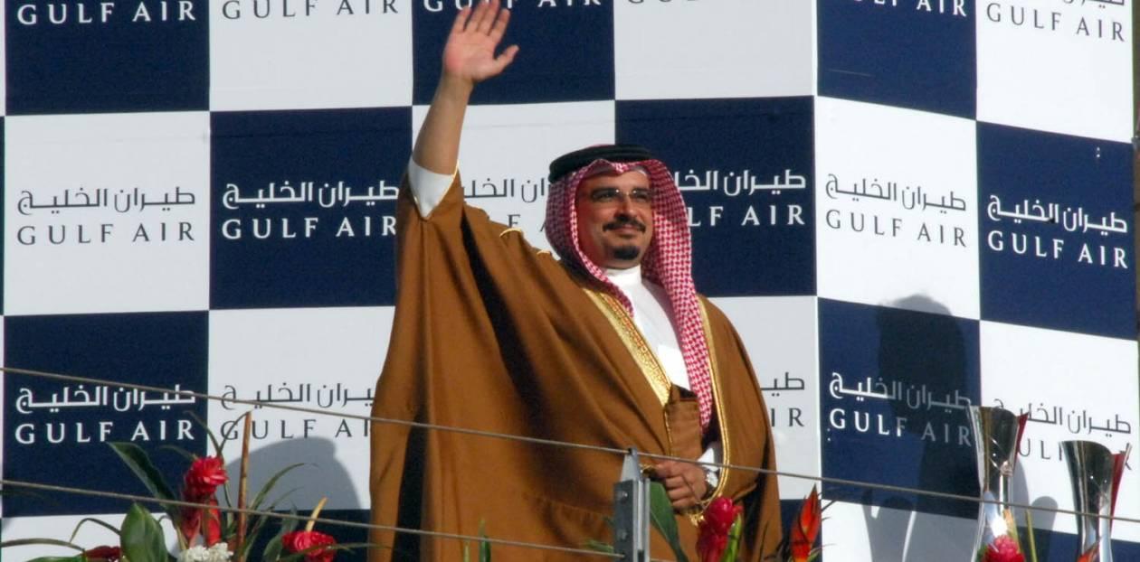 Ακυρώνεται το Μπαχρέιν