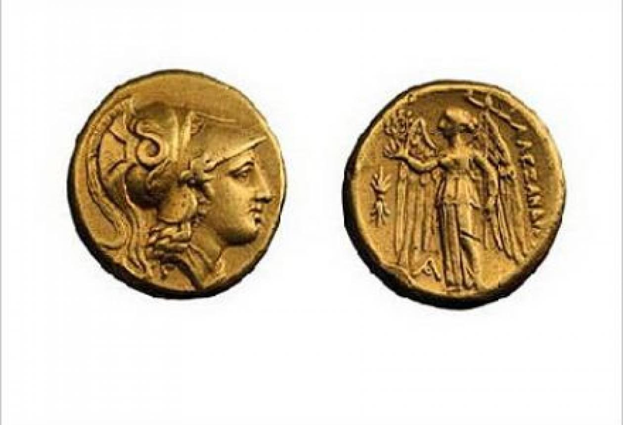 """Διεθνές Συνέδριο με θέμα """"Το νόμισμα στην Πελοπόννησο"""""""