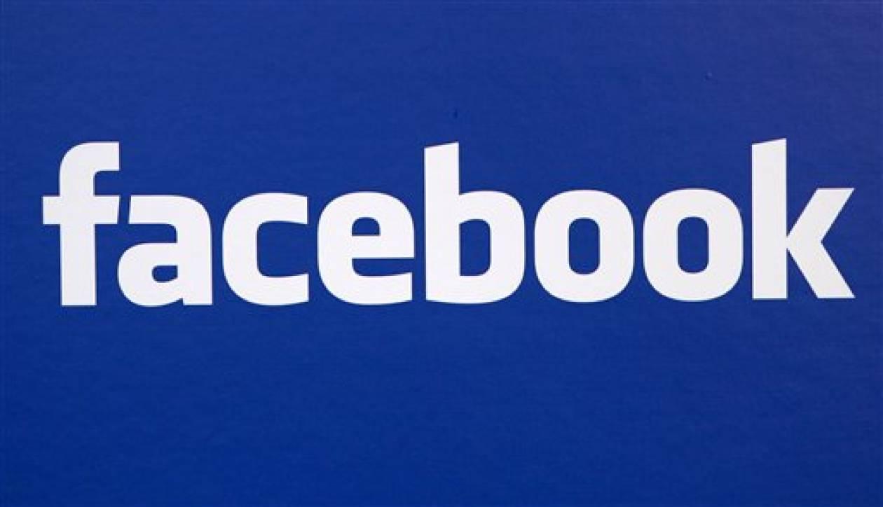 Μηχανή αναζήτησης video για το Facebook