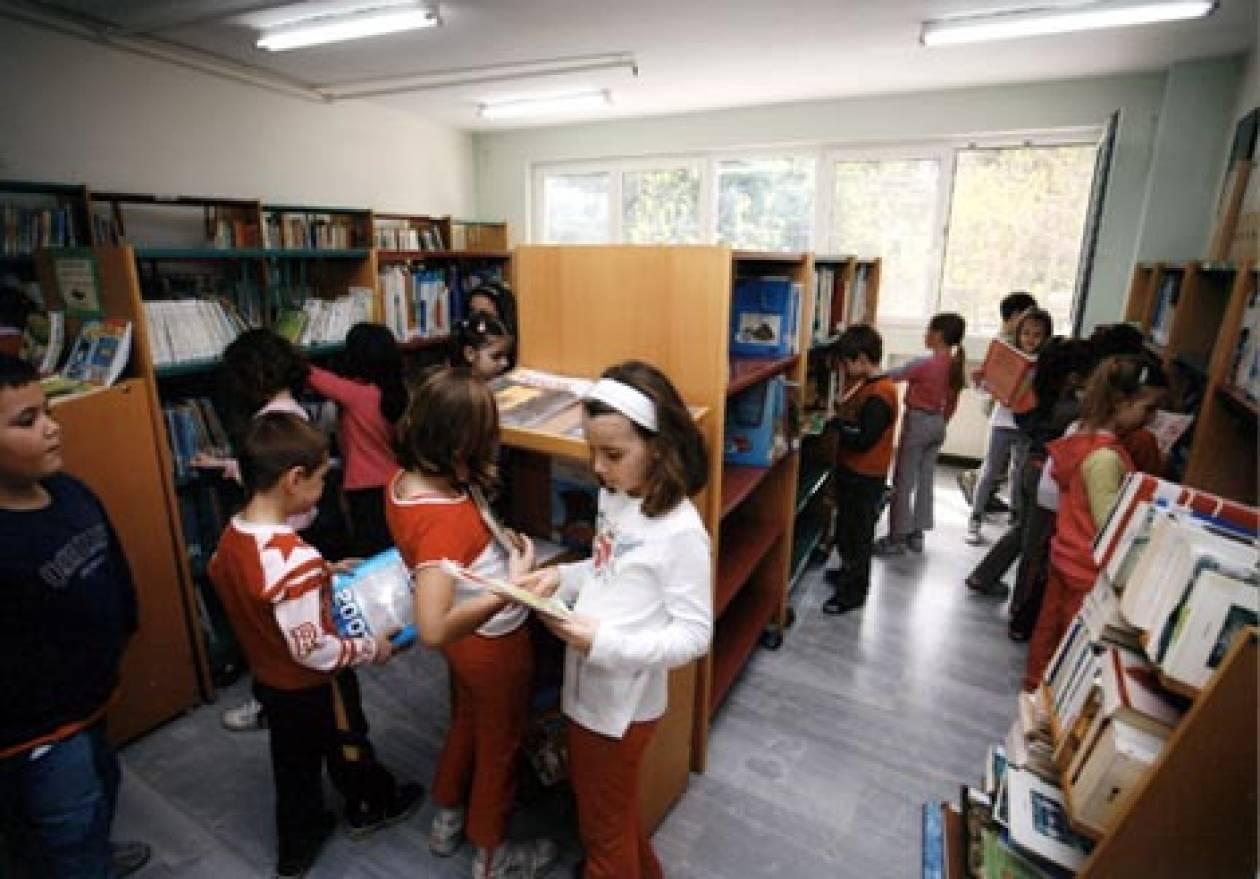 Κινδυνεύουν οι παιδικές βιβλιοθήκες