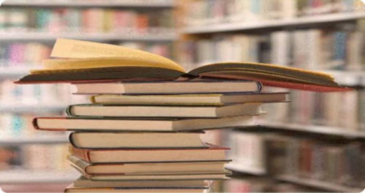 Σταματάνε τις συγγραφές επιστημονικών βιβλίων