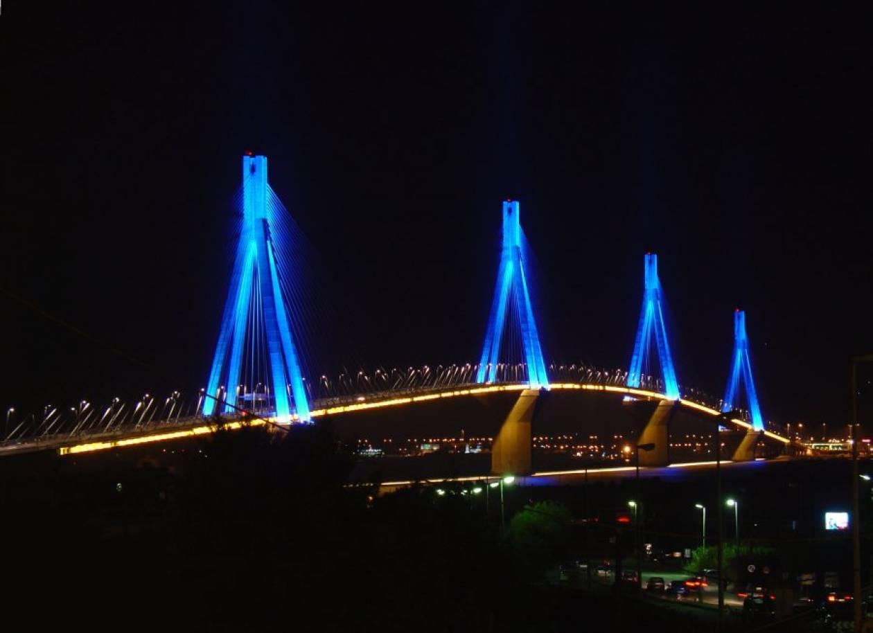 Κλείνει τα φώτα της η γέφυρα Ρίου – Αντιρρίου