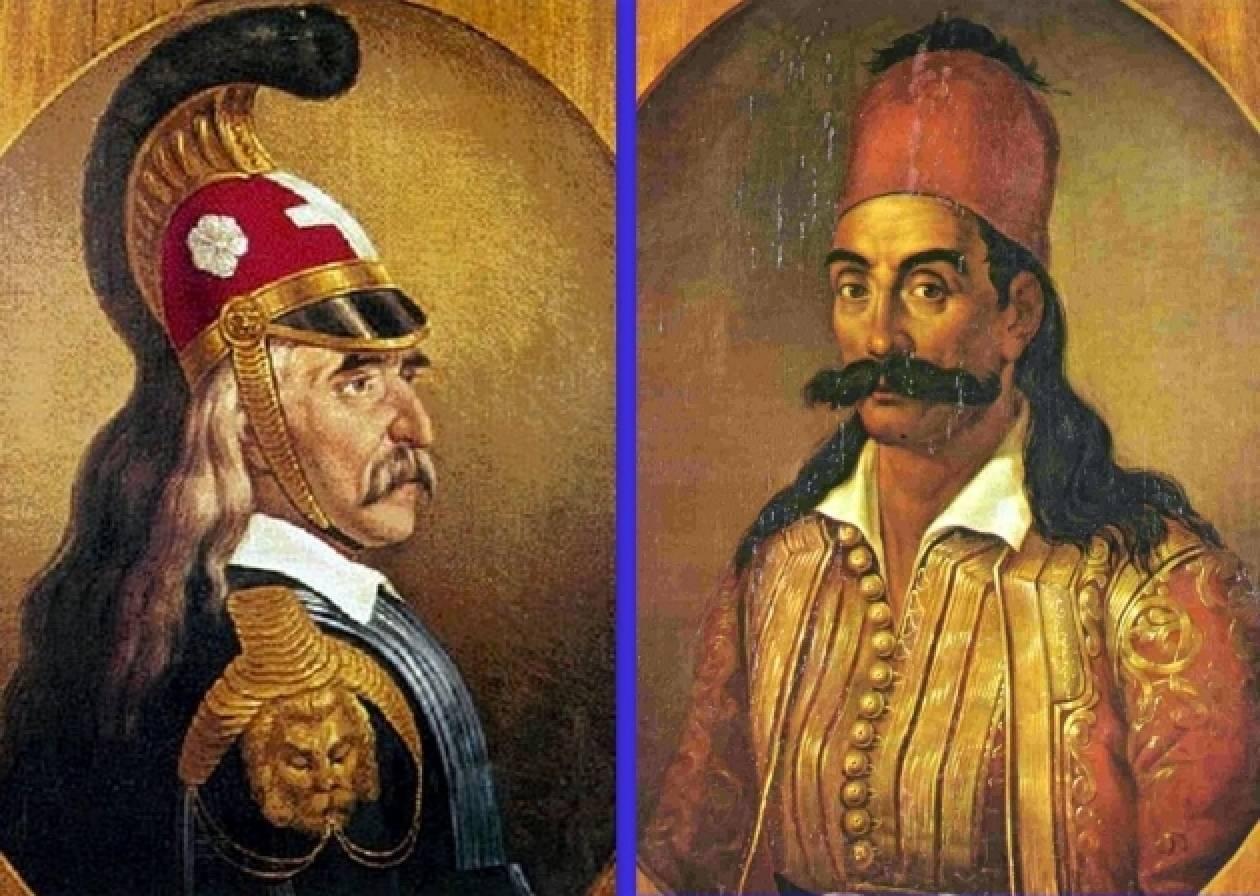 Άστρα και Ήρωες του 1821