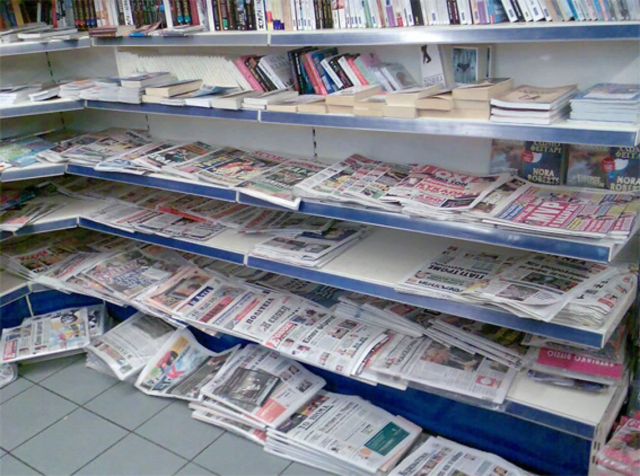 Η αβεβαιότητα στην οικονομία στις εφημερίδες
