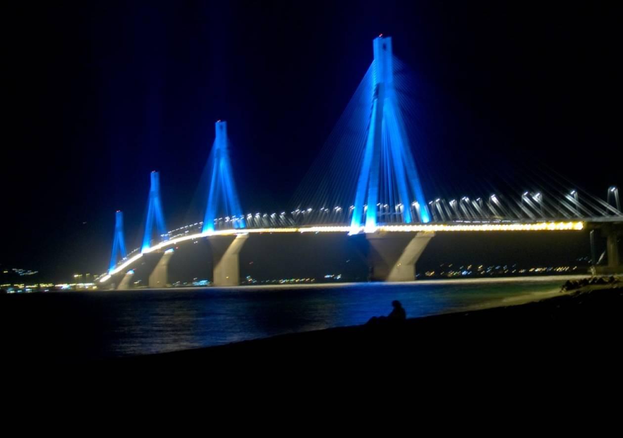 """Η """"Ώρα της γης"""" στη γέφυρα Ρίου- Αντιρρίου"""