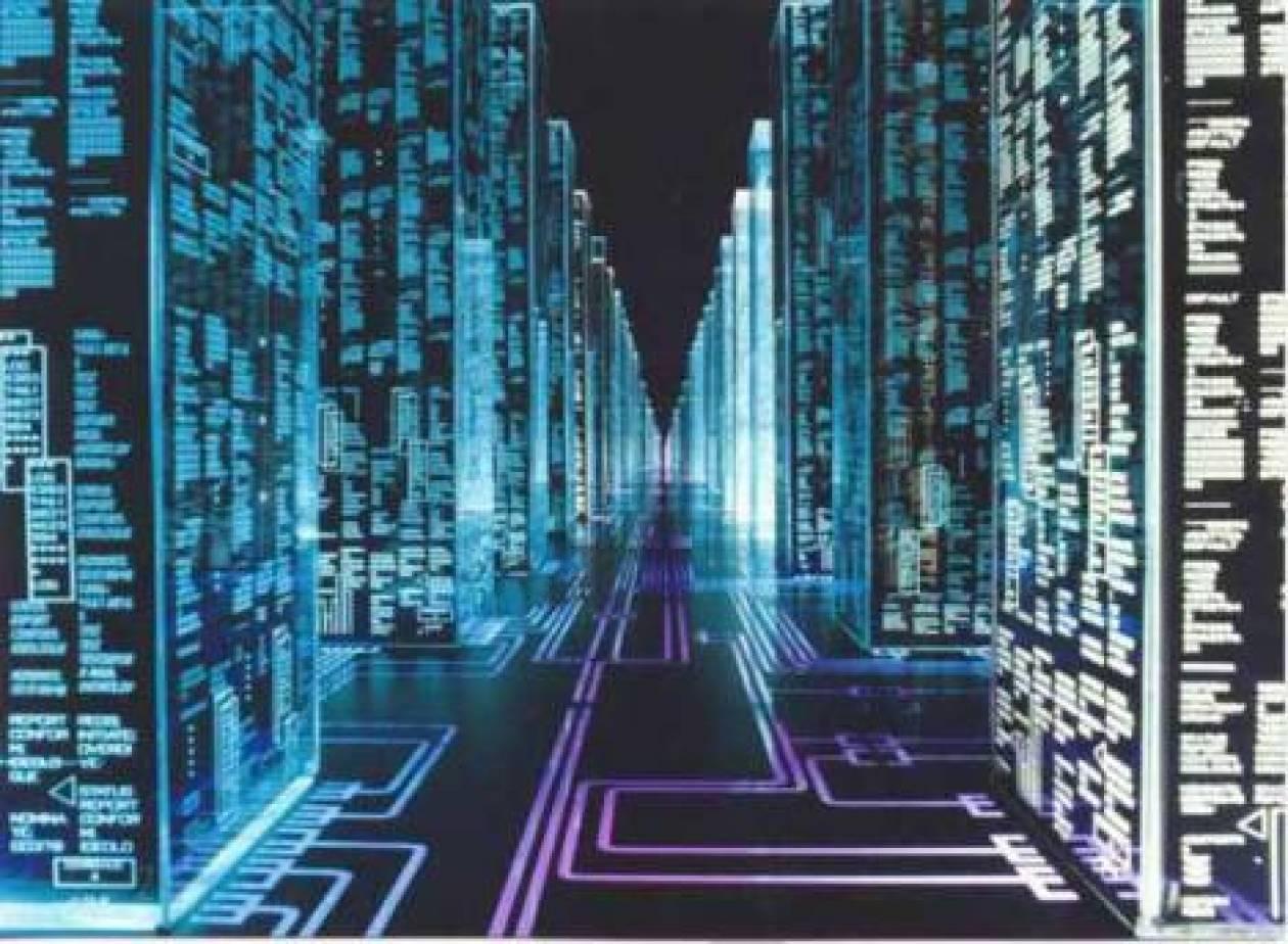 Hackers επιτέθηκαν στο Ευρωκοινοβούλιο