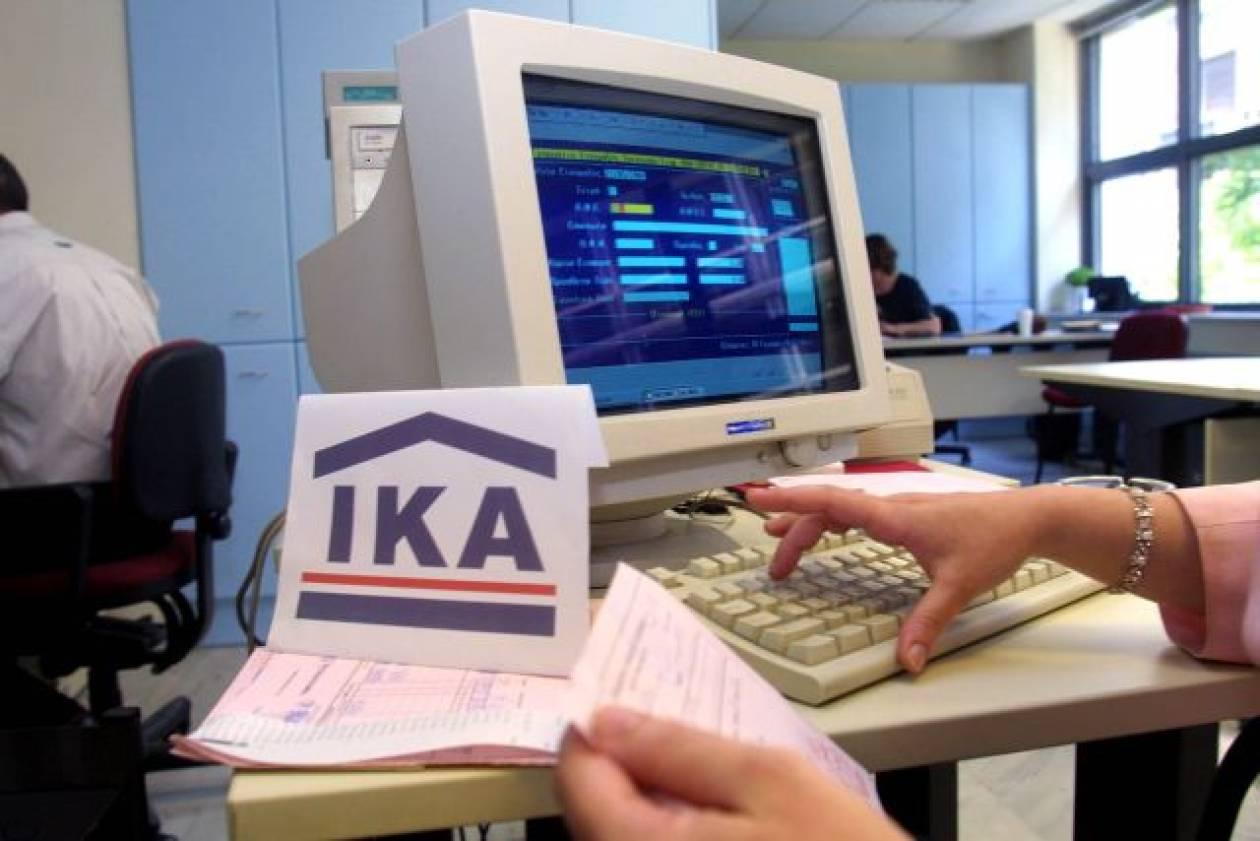 Διευθύντρια του ΙΚΑ κρύβει τα τεράστια χρέη του συζύγου της