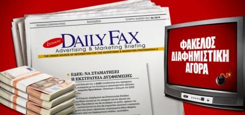 Πανικός στoυς διαφημιστές από τις αποκαλύψεις του Newsbomb