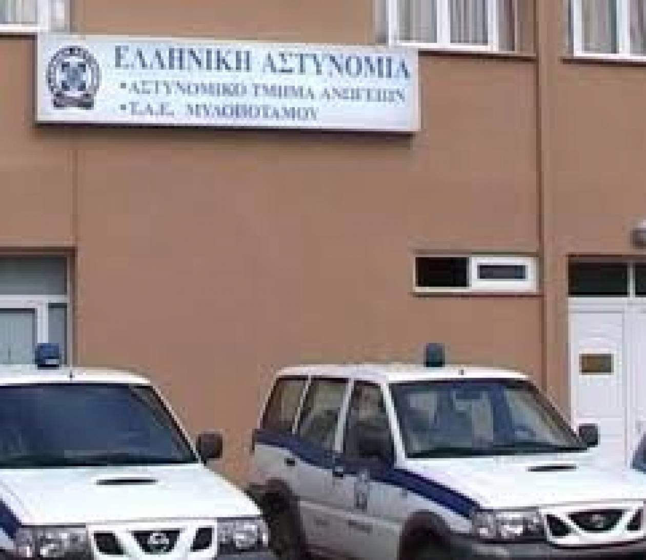 Έξωση σε αστυνομικό τμήμα στην Κρήτη!