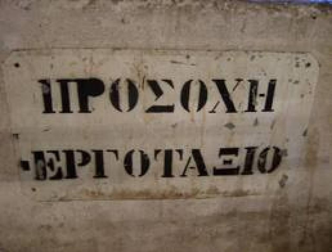 ΕΚΤΑΚΤΟ: Νεκρός ανασύρθηκε ο εγκλωβισμένος εργάτης, στην Κηφισιά