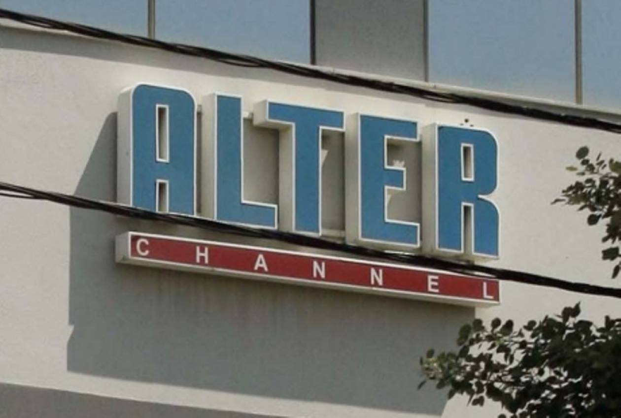 Το Alter επέστρεψε