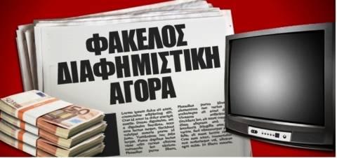 Όμηρος των διαφημιστικών η TV