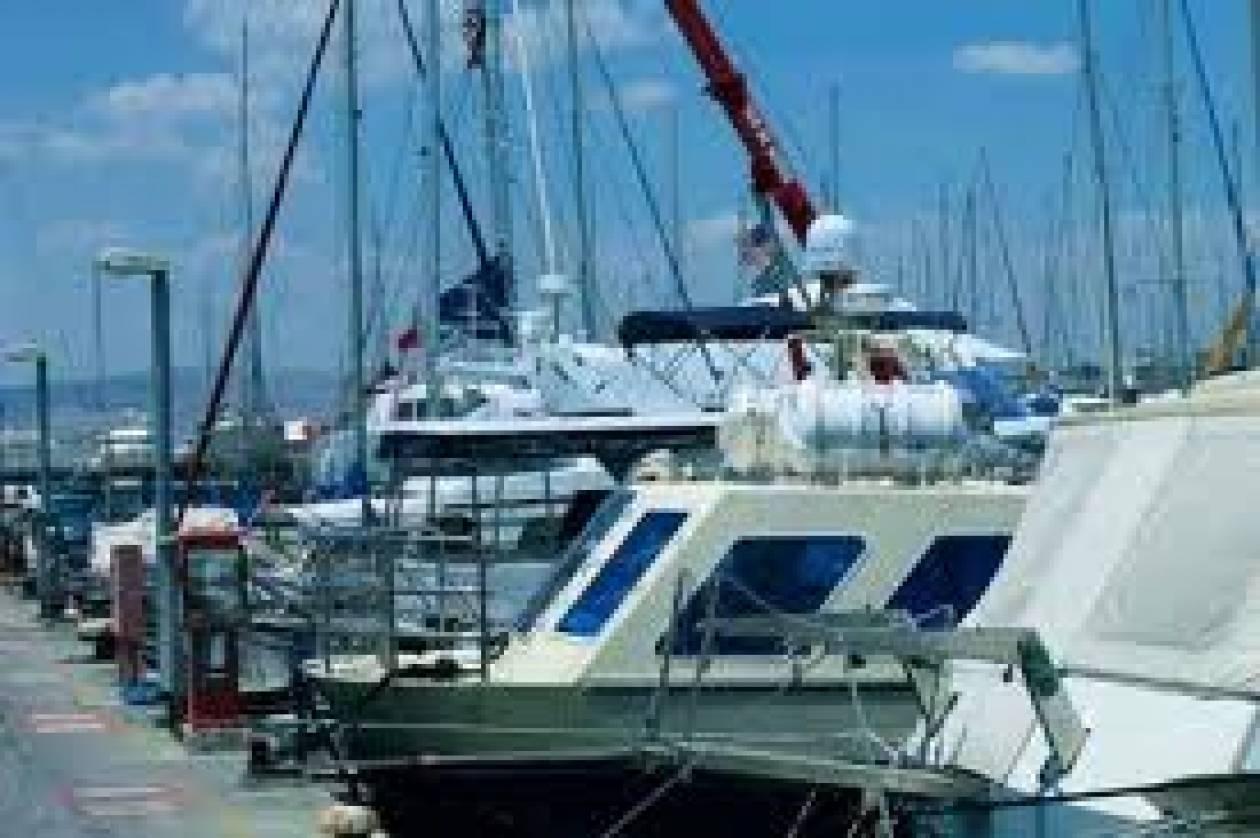 Μαρίνα σκαφών αναψυχής  στην Θεσσαλονίκη!