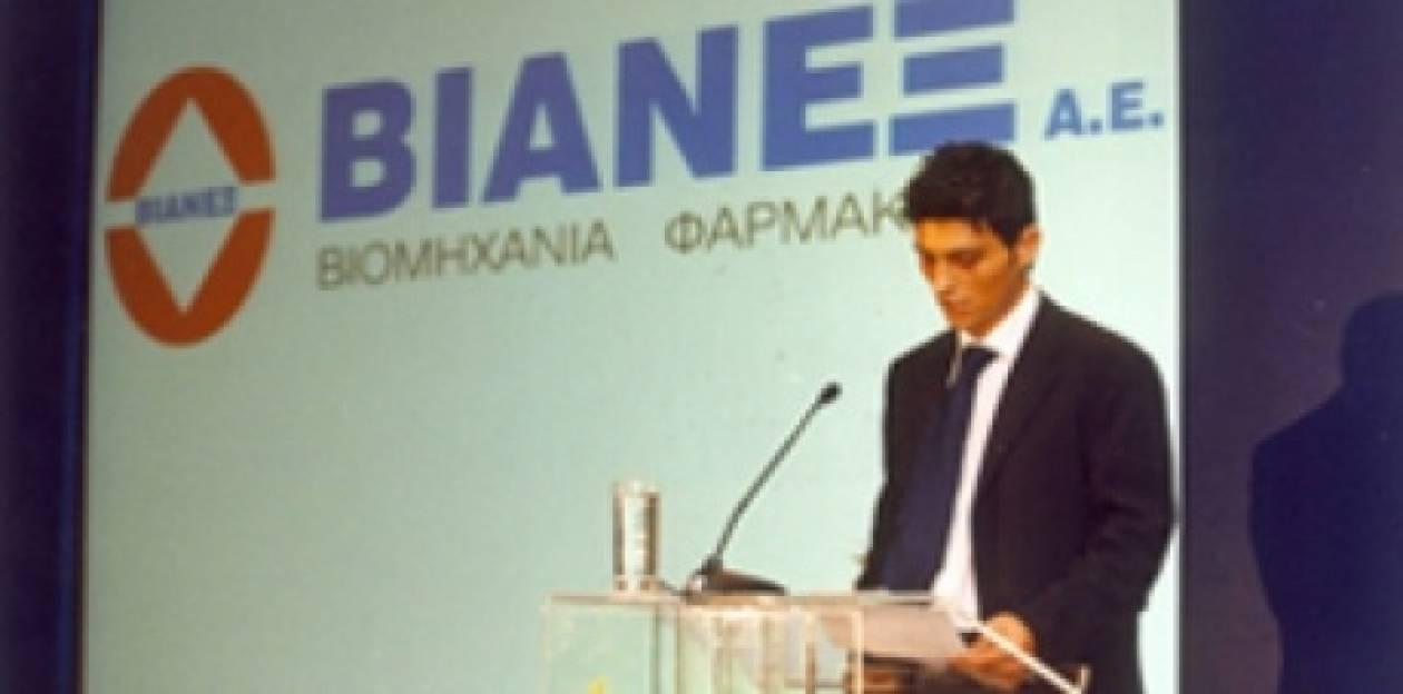 Νέα επιχειρηματική συμφωνία μεταξύ ΒΙΑΝΕΞ- MSD Hellas