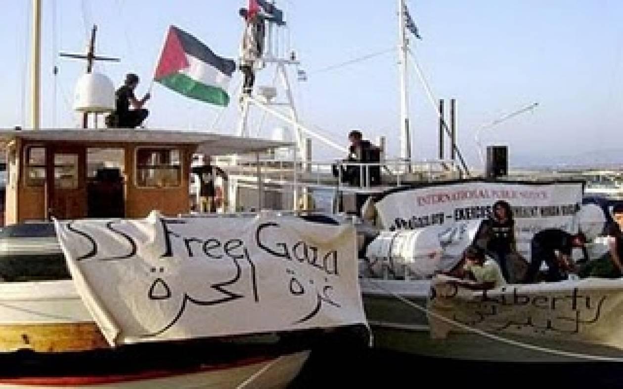 Χειροπέδες στον πλοίαρχο που απέπλευσε για Γάζα