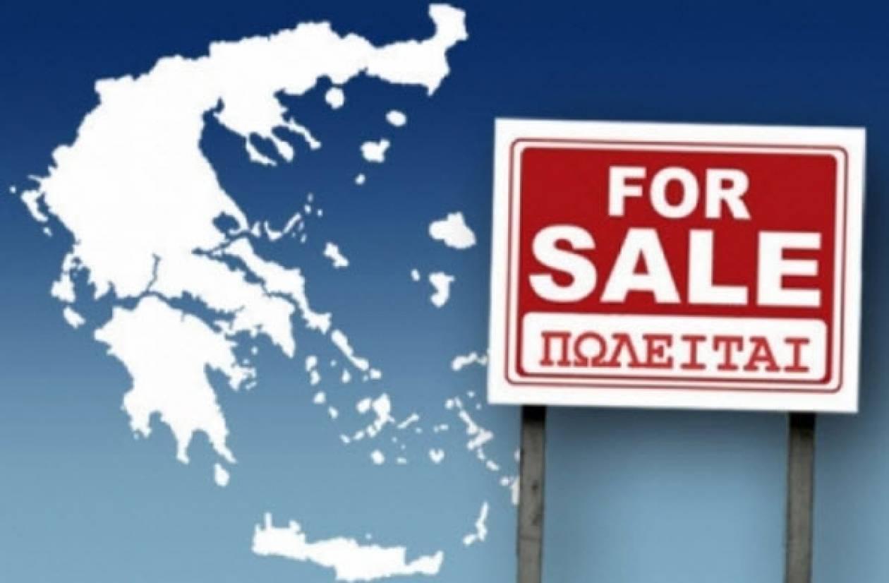Κανονικό ξεπούλημα της Ελλάδας!