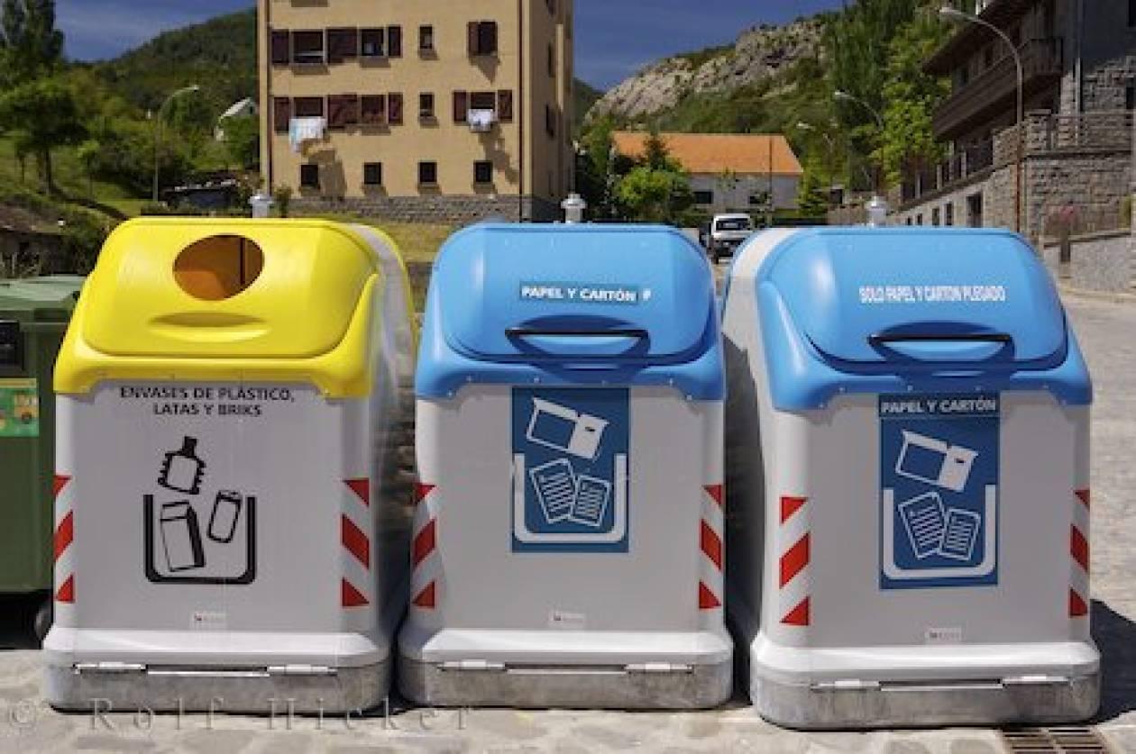 Και η ανακύκλωση περνάει κρίση!