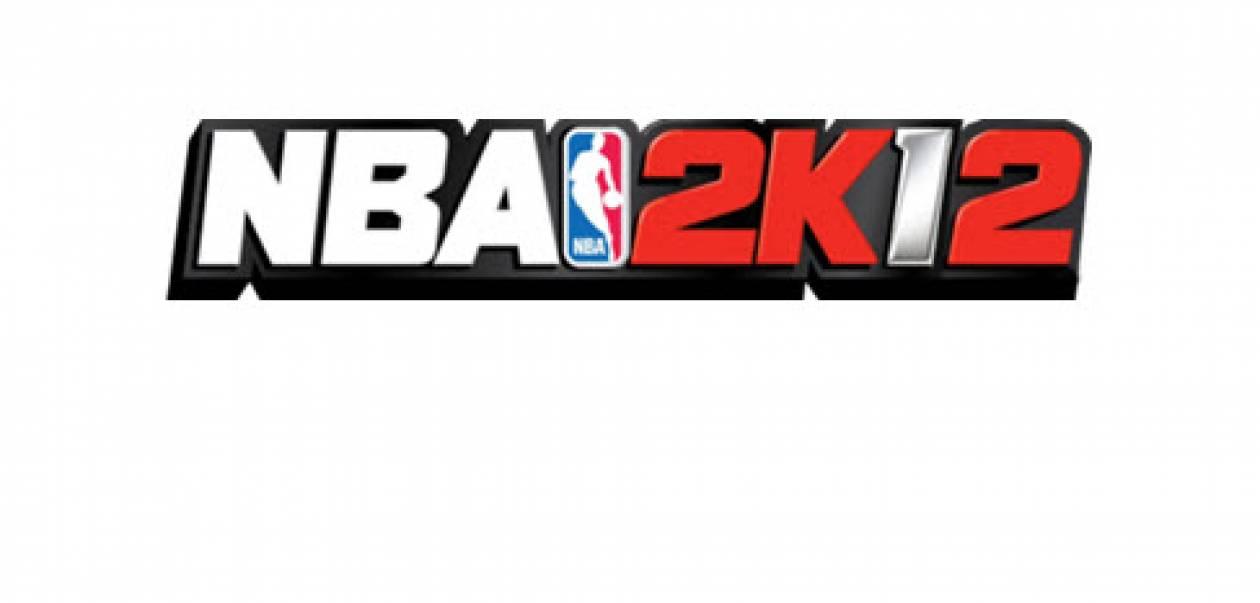 NBA 2k12, το πρώτο… screenshot…