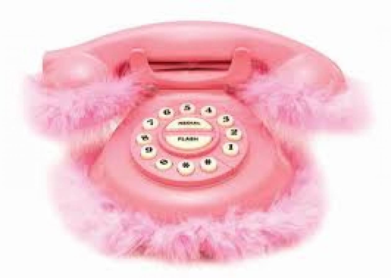 Νέα ιστορία με ροζ τηλέφωνα σε Δήμο