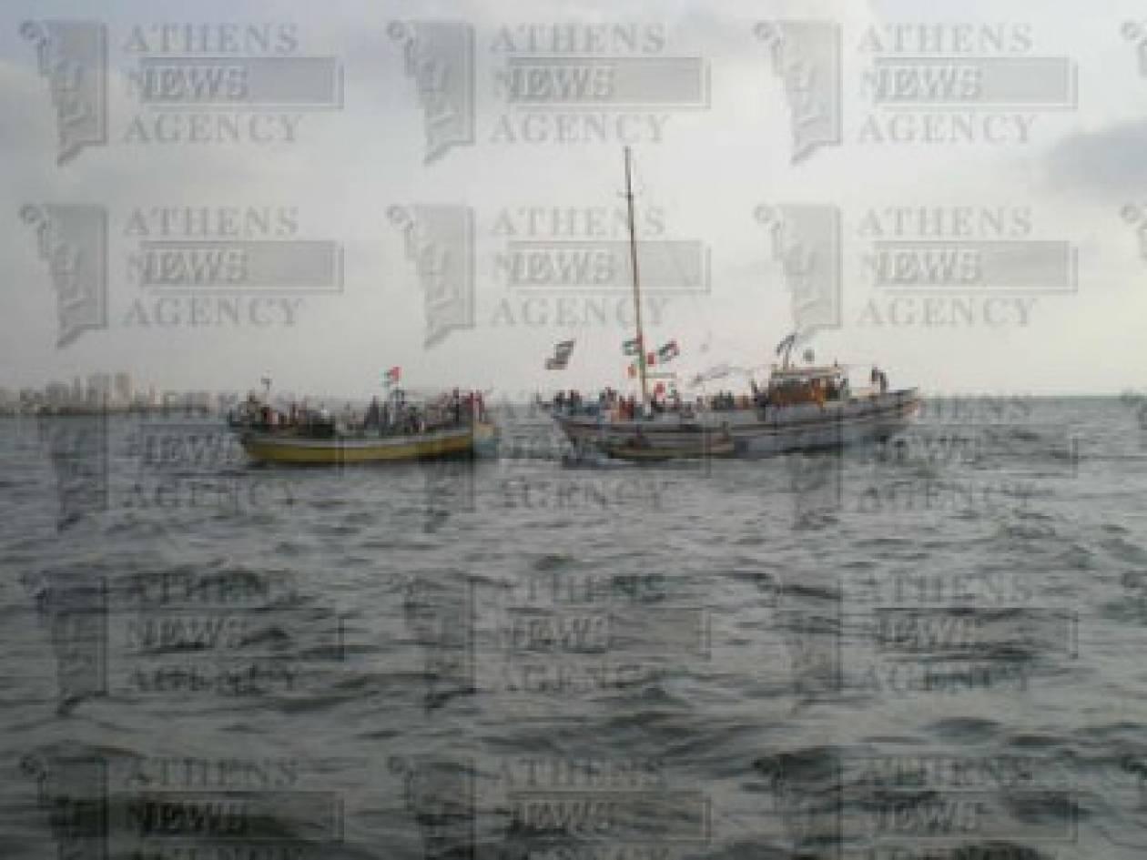 """""""Απαγορευτικό"""" για την Γάζα σε καναδικό πλοίο"""