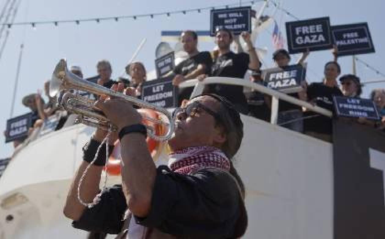 """""""Απέδρασε"""" από τον Πειραιά το γαλλικό πλοίο για την Γάζα!"""