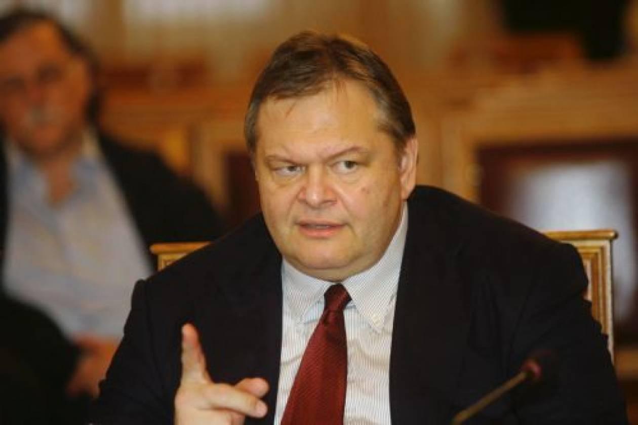 «Μη αντιστρέψιμη η συμμετοχή της Ελλάδας στην Ευρωζώνη»