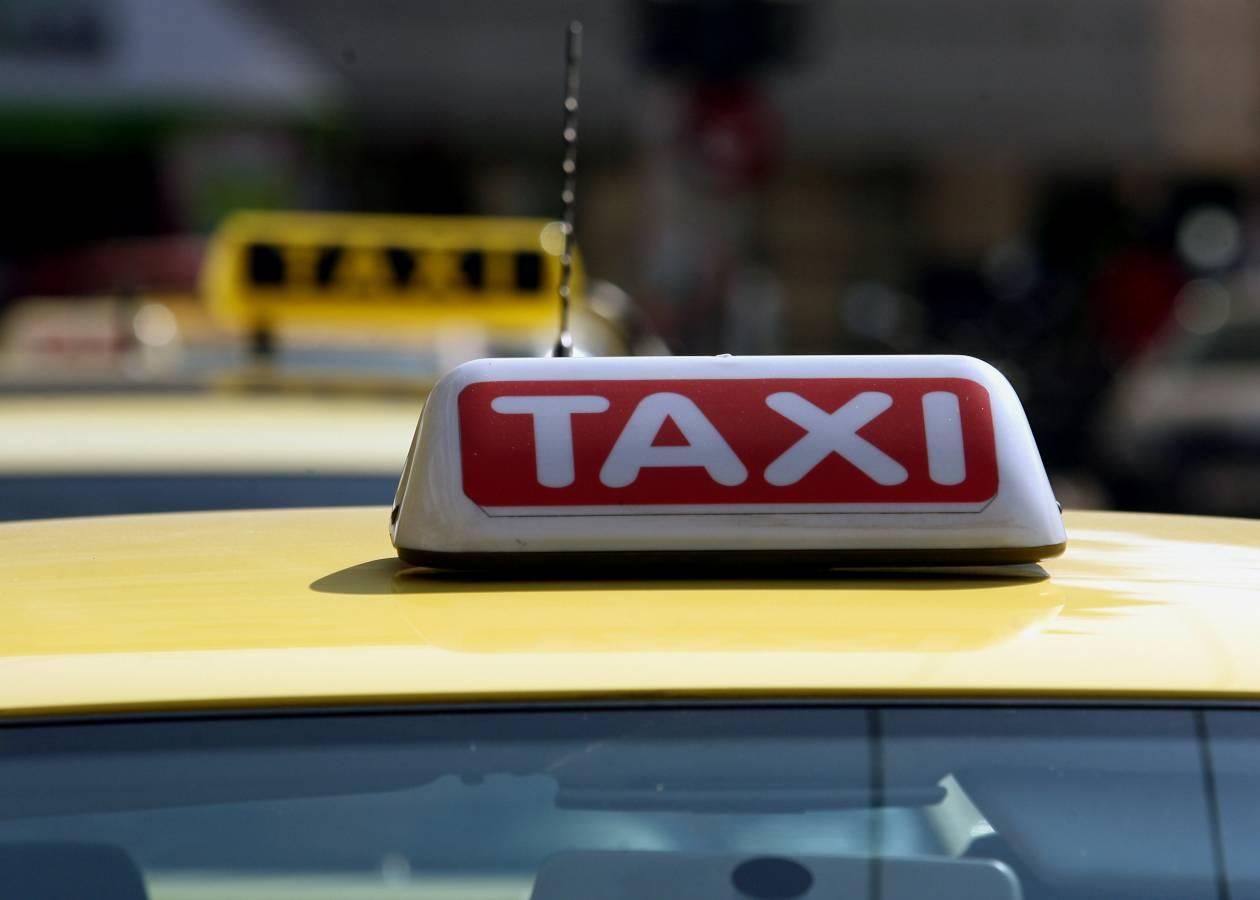 Χωρίς ταξί σήμερα
