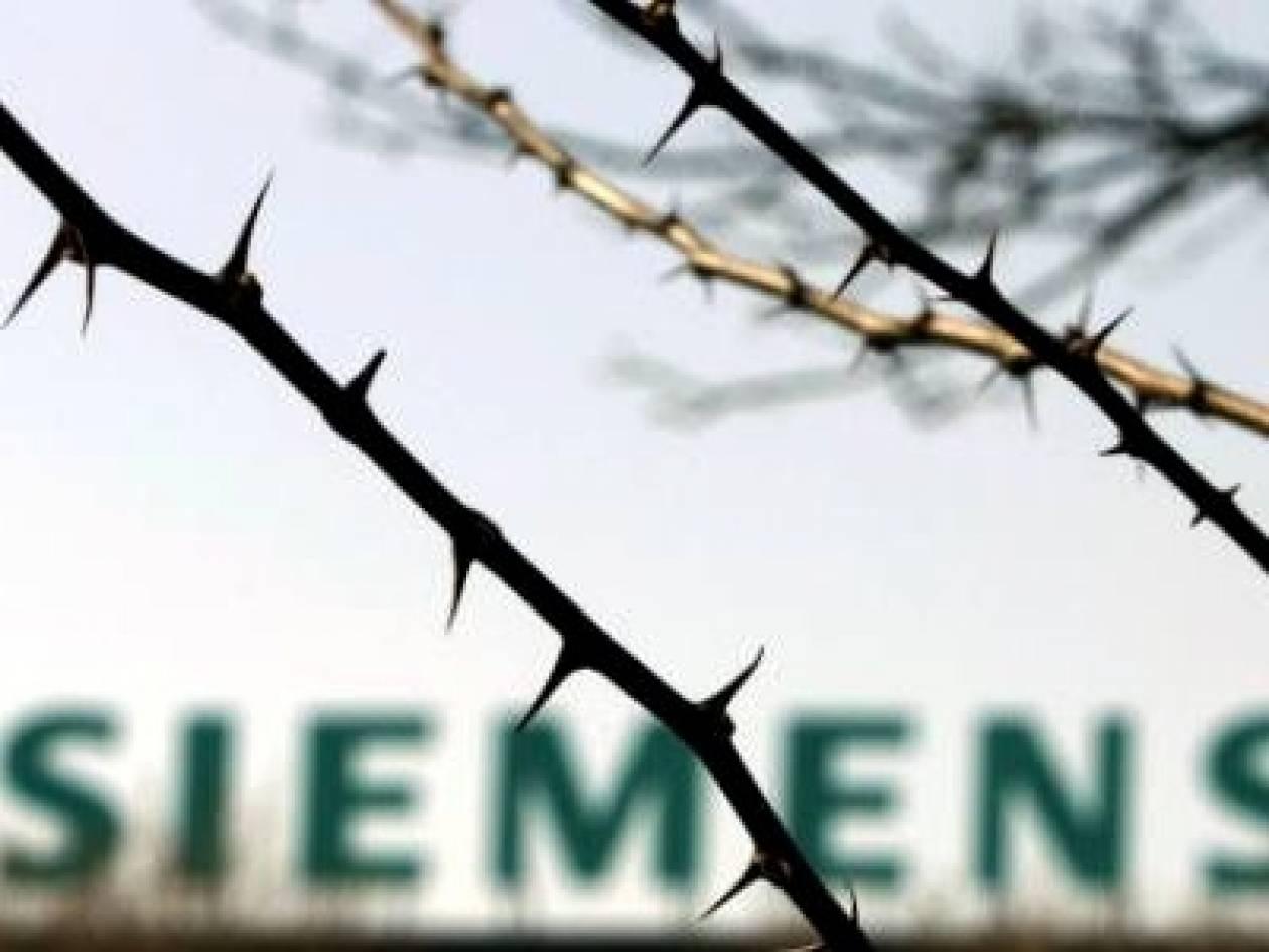 Σύσταση προανακριτικής για το σκάνδαλο Siemens