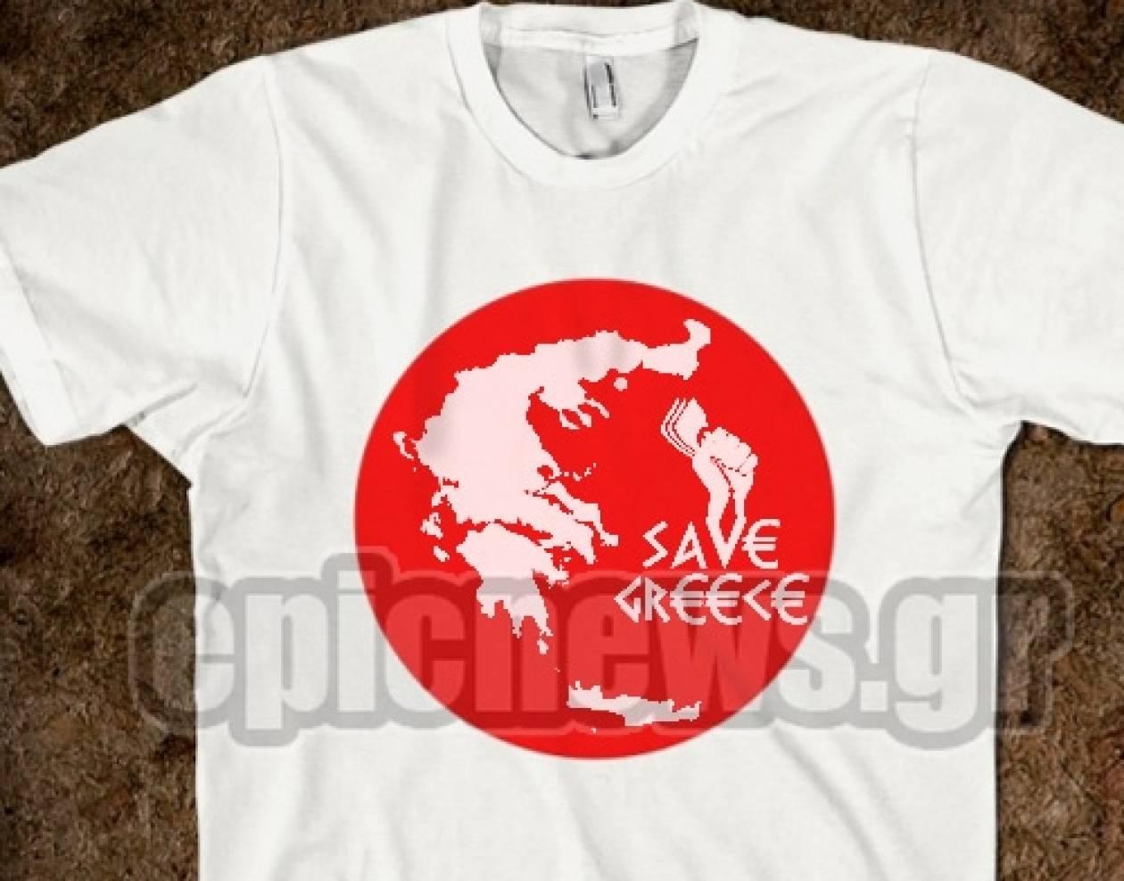 """Απάτη το """"Save Greece"""""""