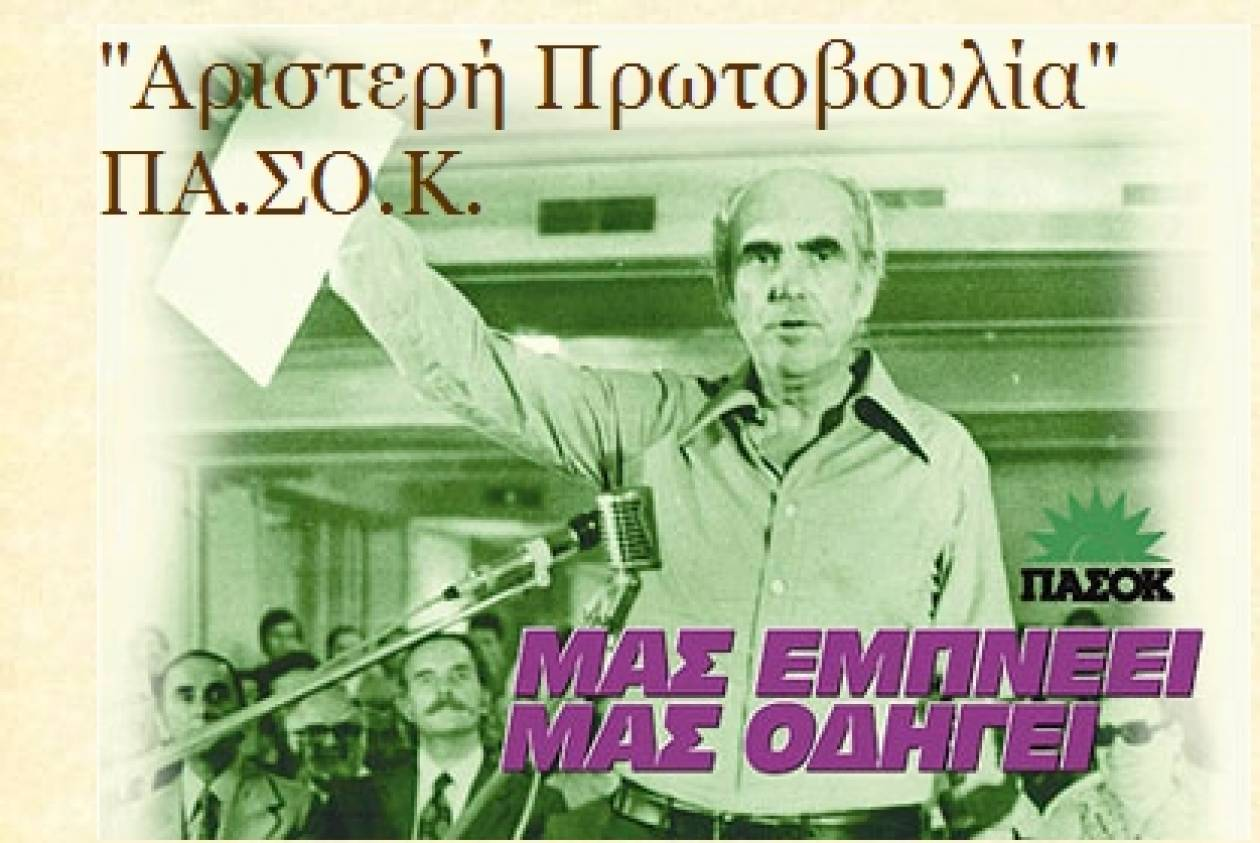 Η Ελλάδα ανήκει στους δανειστές της